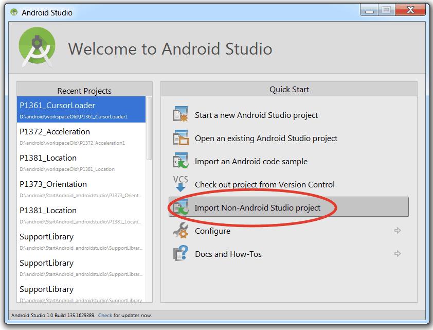 Android studio уроки - фото 2