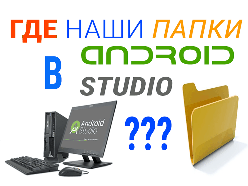 #androidstudio #android #appdevelopment