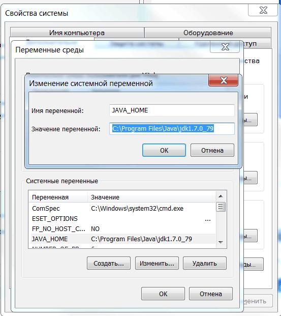 В системные переменные необходимо добавить путь к установленному JDK