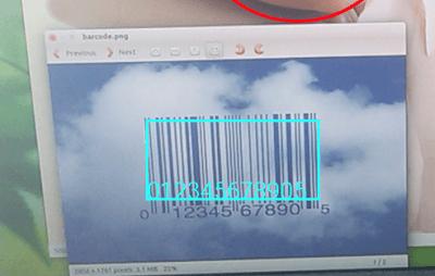 Распознавание штрих-кода (Barcode Detection) в Google Play services