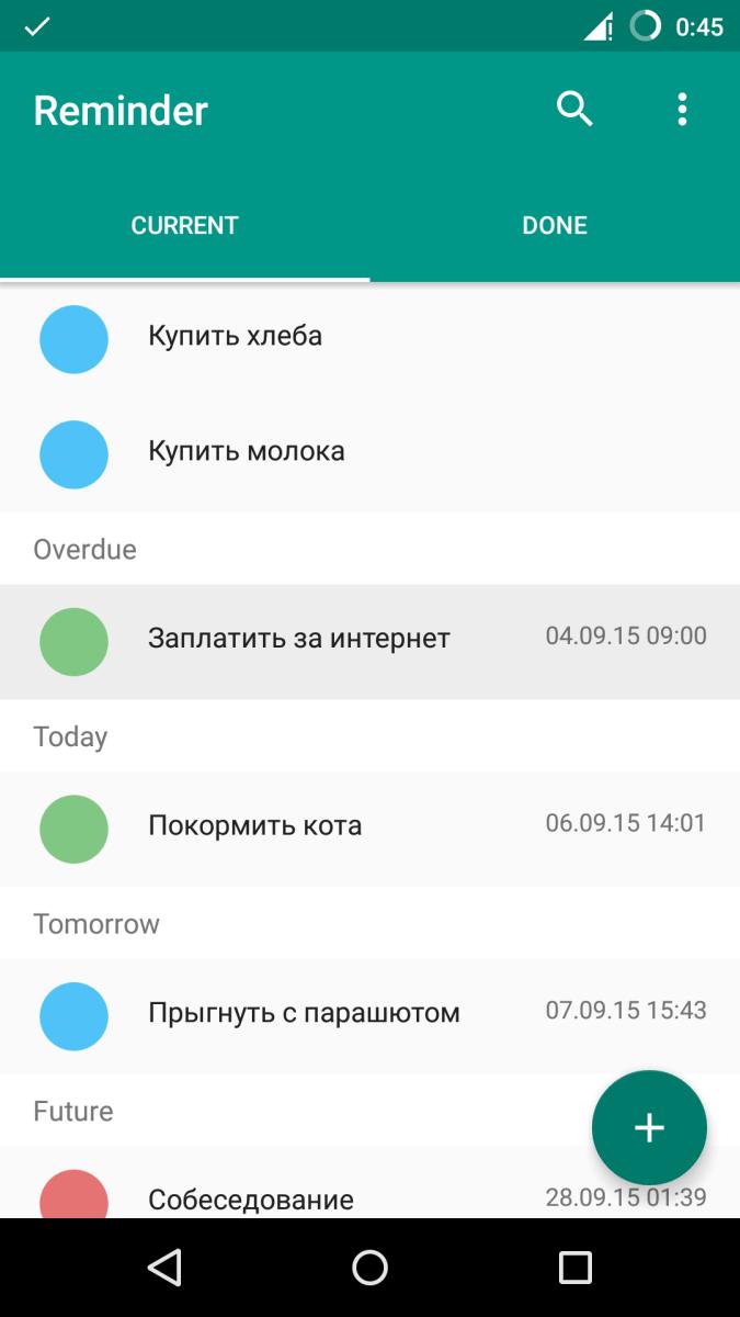 Screenshot_2015-09-06-00-45-03