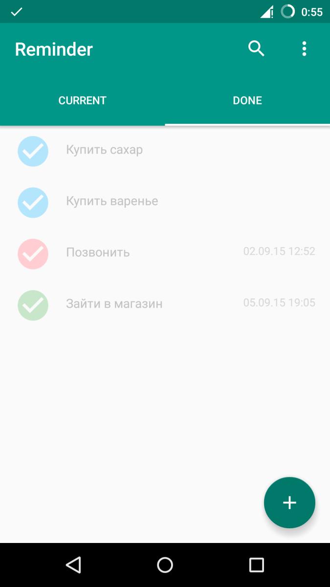 Screenshot_2015-09-06-00-55-20