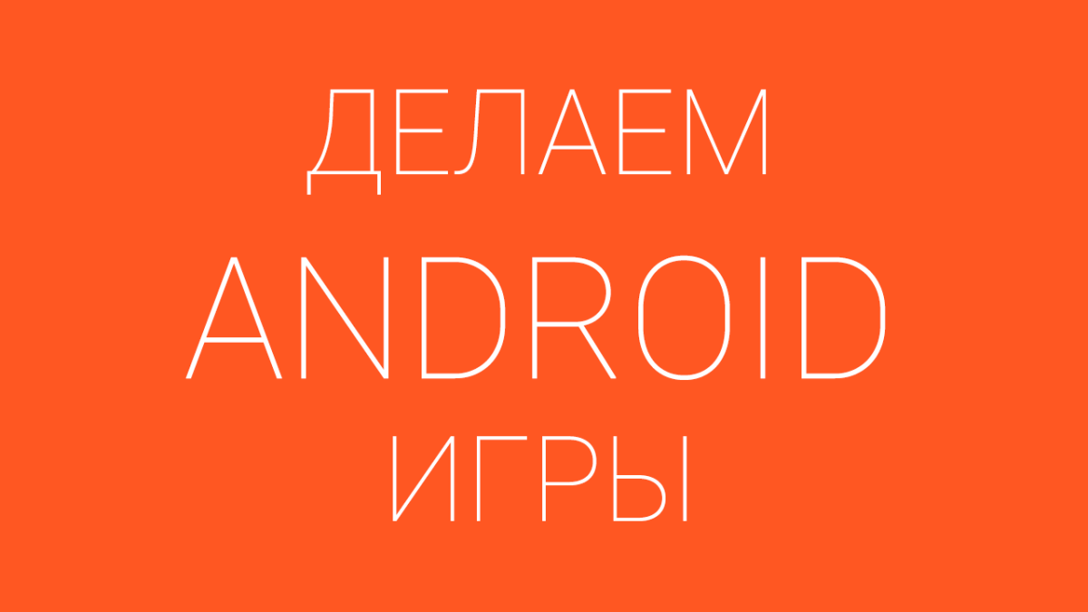 Эмулятор Windows Для Android Скачать - filesjunkies