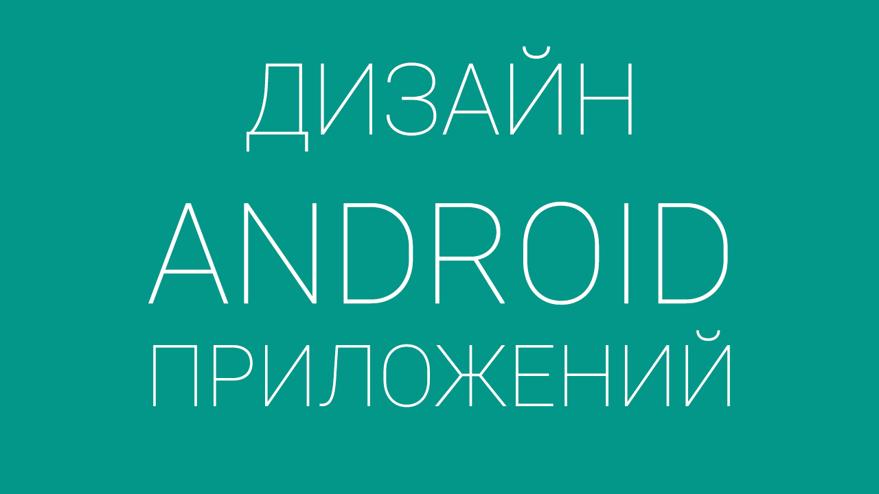 Приложения в Google Play – Учить английский …