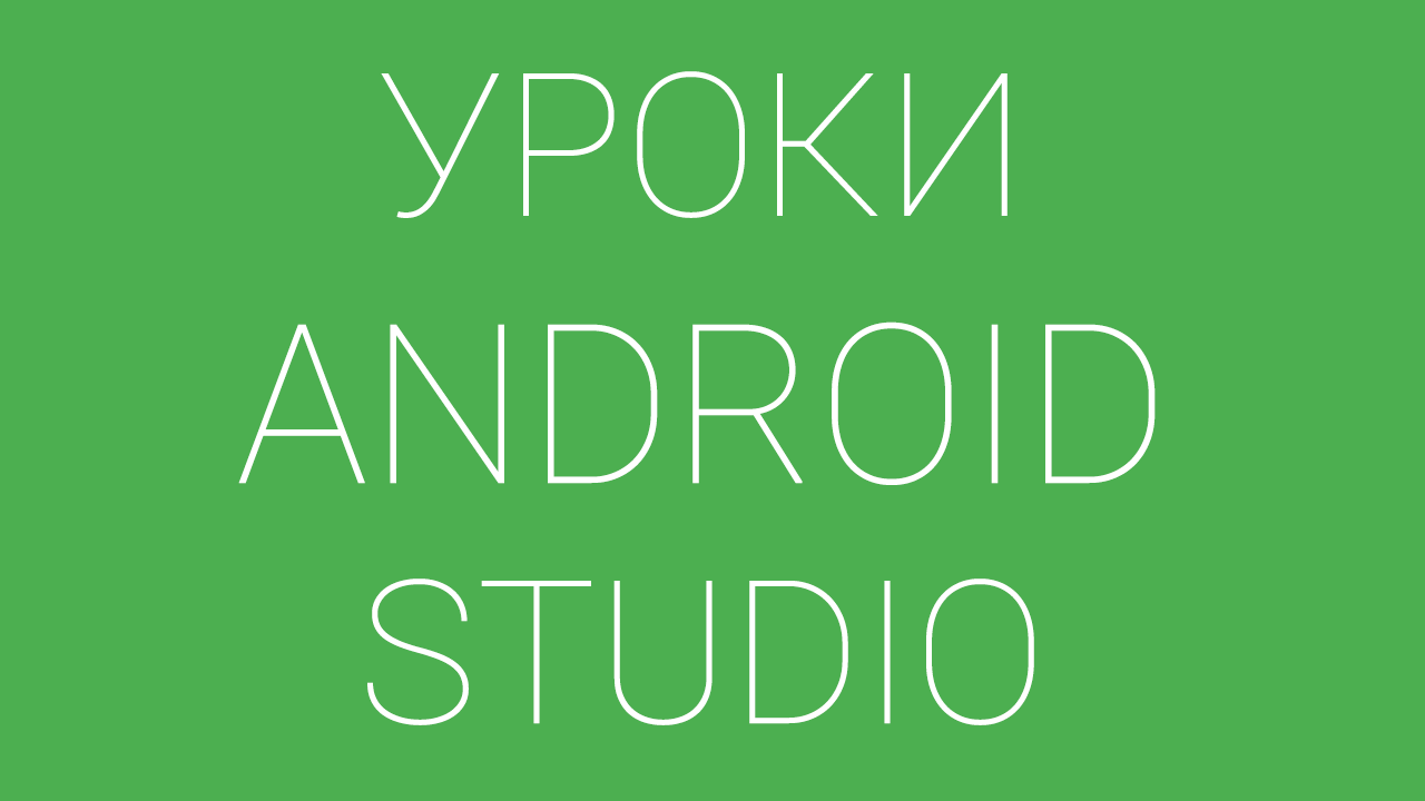 Media Studio - android-gameplay.com