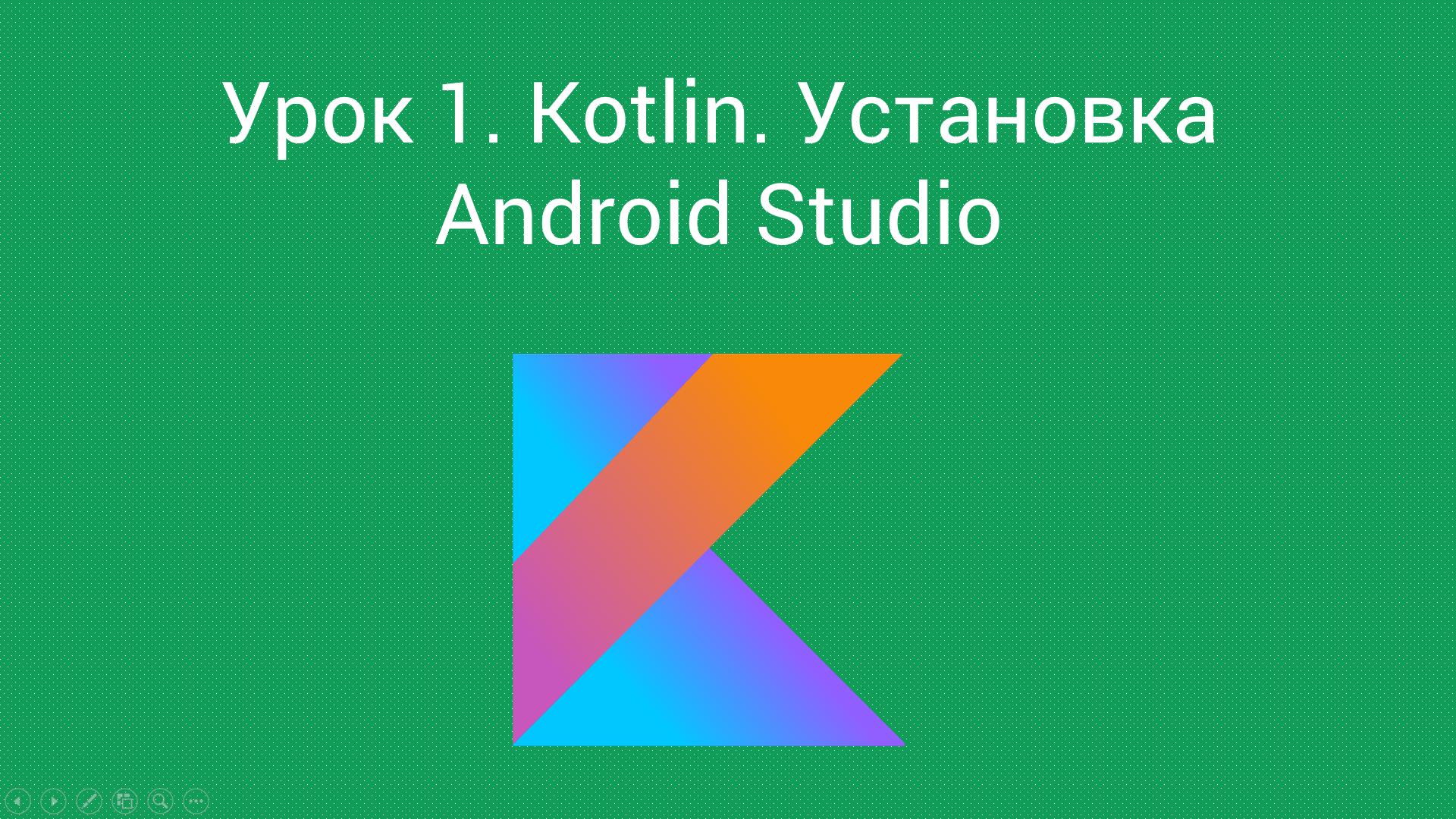 как узнать версию android studio