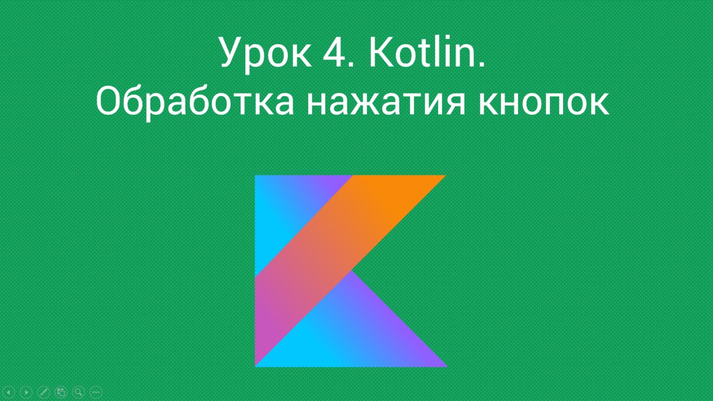 Как да играя MP4 файлове на Android телефони - dr.fone