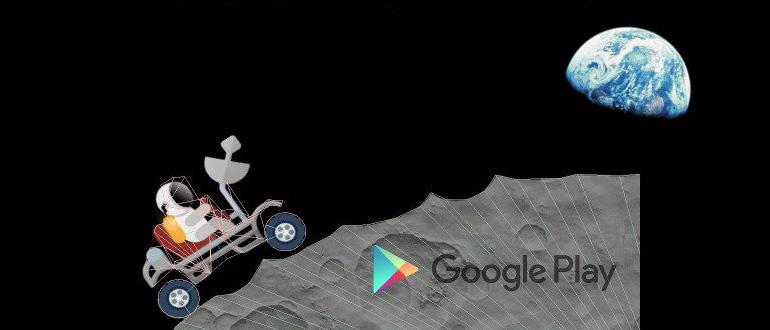 Продвинутый курс по разработке игры для android Lunar Rover.jpg