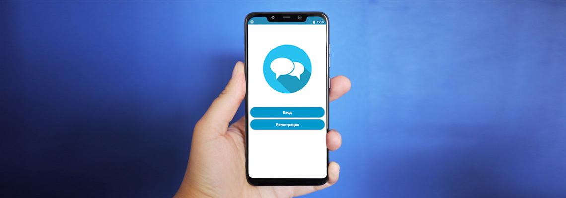 Продвинутый курс по разработке android-приложения «Чат-мессенджер» с push-уведомлениями