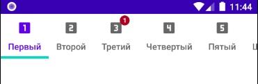 Иконки заголовков вкладок