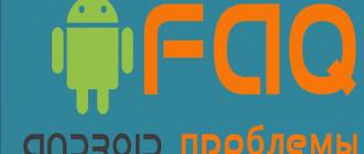android, autoimport, androidstudio