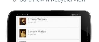 как использовать CardView и RecyclerView