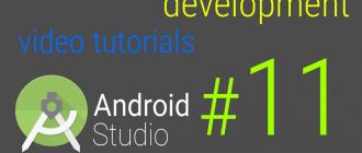 Урок 11. Работа с ресурсами в андроид приложении | Android Studio