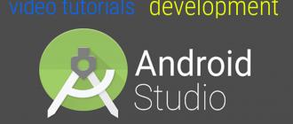 Разработка в Android Studio приложений для андроид
