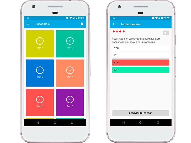андроид-приложение для экзамена