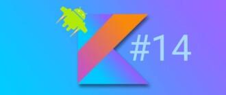 Урок 14. Навигация по условию в андроид приложении. Android Conditional Navigation & Firebase Authentication